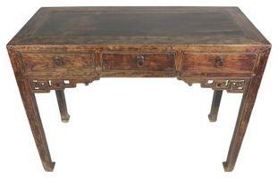 Antigüedades una mesa con el esmalte