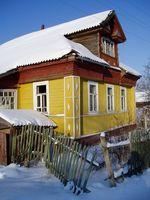 Como para el invierno una casa Exterior